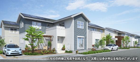 【TOYOTAと共に躍進する トヨタの木の家】 〜虹色のマチ TAMAMURA〜