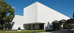 岐阜県美術館 約1,270m(徒歩16分)