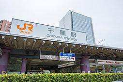 JR中央本線「千種」駅 約690m(徒歩9分)