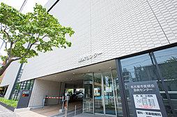 名古屋市医師会急病センター 約530m(徒歩7分)
