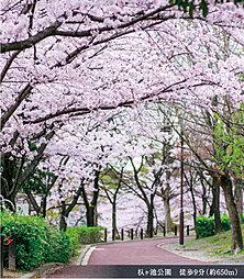 杁ヶ池公園 徒歩9分(約650m)