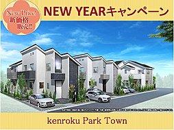 小金井市東町2-5-3(地番)