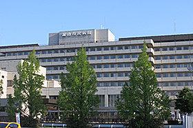 富山市民病院(約1,950m:徒歩25分)