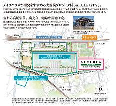 変わる高尾駅前。南北自由通路が開通予定。