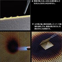 ダイワハウスが独自に開発した高密度グラスウールボード