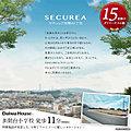 【ダイワハウス】セキュレア多聞台1丁目 (建築条件付宅地分譲)