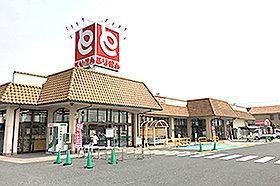 とりせん東矢島店 (約350m:徒歩5分)