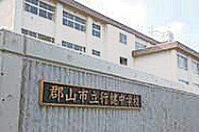 ・ 行健中学校(約230m:徒歩3分)