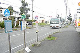 「野田一丁目」バス停 (約140m:徒歩2分 )