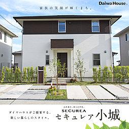 【ダイワハウス】セキュレア小城 6号地(分譲住宅)