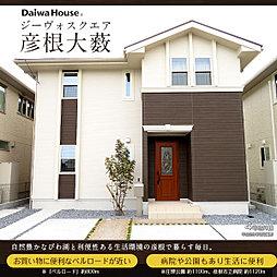 【ダイワハウス】ジーヴォスクエア彦根大薮 (木造)(分譲住宅)