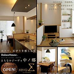 【ダイワハウス】まちなかジーヴォ中ノ郷 (分譲住宅)