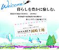 【ダイワハウス】セキュレア岡崎上地 (建築条件付宅地分譲)