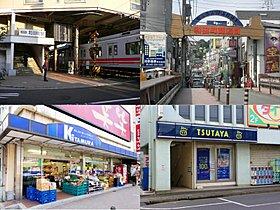 ◆和田町駅・スーパー商店街・TSUTAYA◆