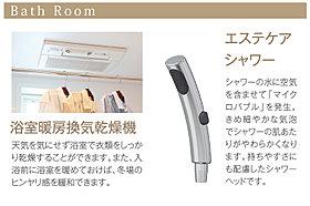 浴室暖房換気乾燥機を標準。 マイクロバブルを発生するシャワー