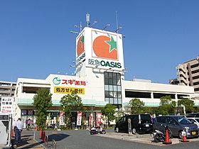 阪急オアシスまで680m【徒歩約8分】