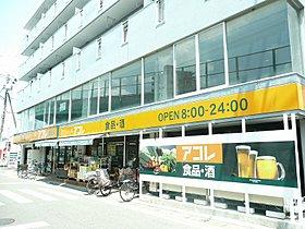 アコレ朝霞駅東口店・・・520m