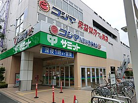 ●サミットストア善福寺店