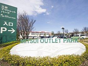 コストコに、三井アウトレットパークに行ってみよう!