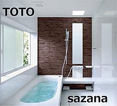 床のふみ心地やシャワーの浴び心地にもこだわるTOTOのお風呂