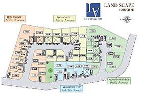 【全体区画図】各ブロックに特徴を持たせた分譲企画