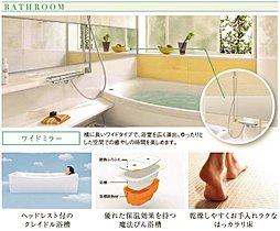 多機能なお風呂が家族の疲れを癒してくれます。