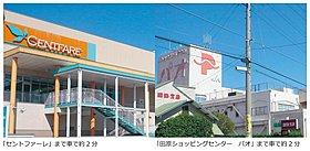 「セントファーレ・田原ショッピングセンターパオ」まで車で2分
