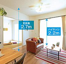 室内空間が広く感じる天井高2.7m