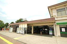 武蔵野線「東所沢」駅徒歩9分