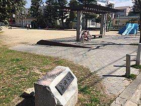 SAVOY桜塚味道館まで徒歩8分。