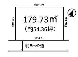 【 アルパ東海 佐倉市上志津売地 】 敷地ゆとりの約54坪