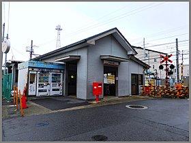 南海本線「吉見ノ里」駅まで徒歩8分