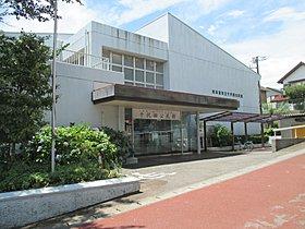 千代田公民館