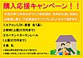 【HINOKIYA】スマート・ワンシティ浦和針ヶ谷二丁目【与野駅徒歩7分】