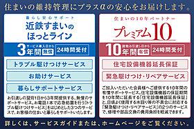 家具付モデルハウス特別分譲!【46-1号地】外観写真