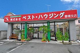 ◆ベスト・ハウジング豊橋支店