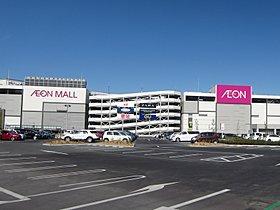 生活便利なショッピング施設が充実しています。