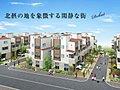 富士林プレミアムステージ南茨木 梅田まで18分と交通便利で全20区画4LDKの大型な街。