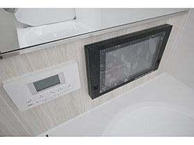 12インチ浴室ワイドTV