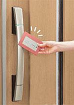 利便性と防犯性に優れたスマートコントロールキーを採用。