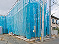 新金額 食洗機&床暖房完備の4LDK 武蔵野市関前2丁目・タクトホーム
