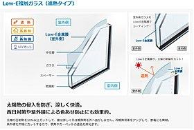 断熱性の高い、Low-e複層ガラスを標準装備