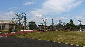 勝田台中央公園◆650m