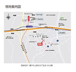 上新田2丁目 建築条件付土地 【残1区画】:案内図