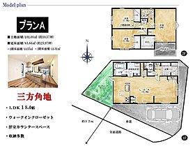 【参考プラン図 B号地】