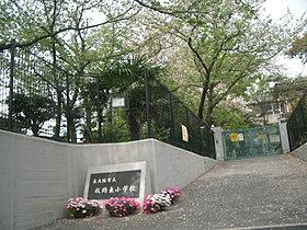 枚岡東小学校は近くて安心!