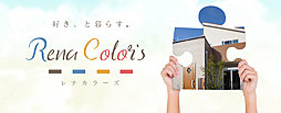 Rena Colors ユーカリが丘