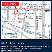西武新宿線の野方駅から徒歩7分です。無料駐車場もございます!