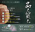 ナイス パワーホーム西蒲田【夏涼しく、冬暖かい/ナイスの地震に強い家】