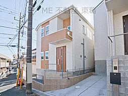 【六実駅利用】松戸市六実4丁目 室内ご覧になれます